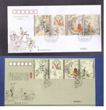 China 2015-8 Journey to The West  西游记 FDC B and A