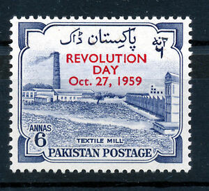 PAKISTAN 1959 REVOLUTION DAY BLOCK OF 4 MNH