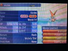 Pokemon 2011 Victini Event Black & White