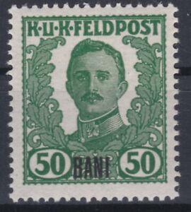 1918 NICHT verausgabt ANK Nr. X Postfrisch ** MNH € 160,--