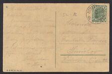 Austria 1908 Austrian Emperor Franz Joseph Pc W/Stamp Issue Of Austria 1848-1908