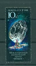 "Russie - USSR 1988 - Michel n. 5846 - Projets spatiaux internationaux ""Phobos"""