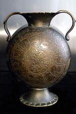 ANCIEN VASE PAL BELL ARTS & CRAFTS ISRAEL signé - JUDAÏCA