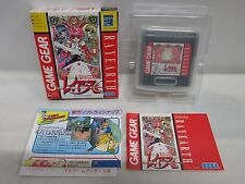 Game Gear -- Magic Knight Rayearth -- New!! Box. JAPAN Game Sega. 14669