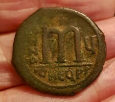 Byzantine Tiberius Ii Constantine 578-82 Antioch Follis Year 5 Anc60 Clear