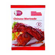 Cooks Choice™ CHINESE Meat Glaze Mix Marinade 60g Vegetarian Vegan 🇬🇧