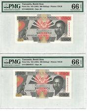 TANZANIA Lot of 2 notes x 200 Shilingi 1993 Pick# 25a PMG: 66 EPQ (#1570)