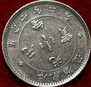 Uncirculated Kwang Tung Province China 10 Cents Silver Foreign Coin