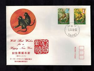 Cover FDC ROC Taiwan China  1979, December 1st, Monkey Sc 2179-80   A