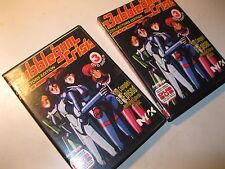 BubbleGum Crisis Collectors edition discs #1 and #2