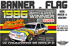 Musclecar Bathurst Winner VK Commodore SS Group A 1986  flag / Banner