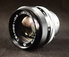 Soviet  Lens  HELIOS-103 (1.8/53.)  Mount CONTAX. USSR. GOOD CONDITION!!!