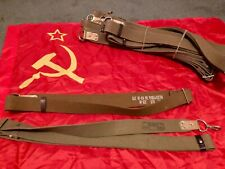 NEW Russian Soviet USSR Rifle sling SKS Saiga surplus