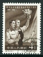 China 1960 PRC C75-1 Women's Day 4 Fen Scott 494 CTO NH S494a ✔️