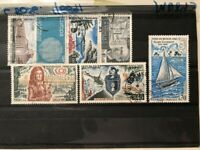 France, 1970, 7 used stamps, very fine no duplicates