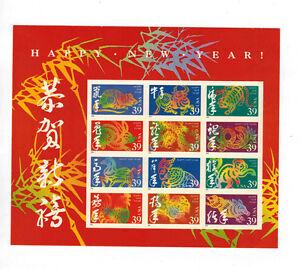 #3997 39c Lunar New Year Full mint Sheet of 12 NH OG