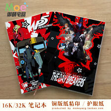 Persona5 P5 Persona 5 Joker Game Notebook Pocketbook Notepad Stationery