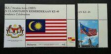 46th Independence Celebration Malaysia 2003 stamp margin) MNH (Design Error Flag