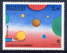 STAMP / TIMBRE FRANCE NEUF N° 2199 ** PHILEXFRANCE 82