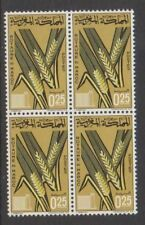 Morocco - 1966, Agricultural Products, 1st series block of 4 - MNH - SG 176