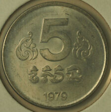 1979 BRILLLIANT UNC CAMBODIA KINGDOM OF KAMPUCHEA FREE SHIPPING