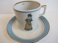 Coffee cup and saucer La Mode  Russian Imperial hard porcelain new Blue color