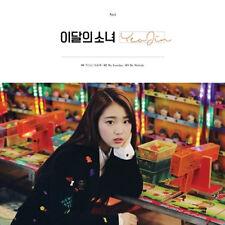 MONTHLY GIRL LOONA-[YEOJIN] Single Album CD+Photo Book+Card+Attendance Book