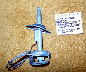 1956 Cadillac LH Windshield Wiper Transmission NOS 1st Type 4687622