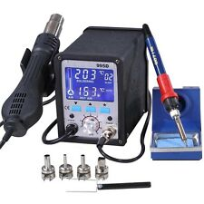 2in1 Rework Soldering Iron Station SMD Digital 995D Nozzles ESD PLCC BGA