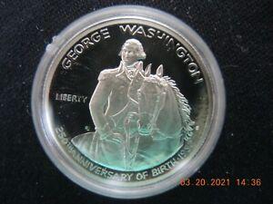 1982 GEORGE WASHINGTON PROOF SILVER HALF DOLLAR