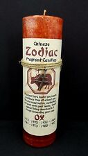 Red Pillar Candle Scented with Chinese Zodiac Ox Symbol Necklace on Hemp Twine