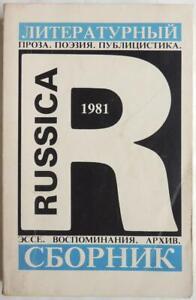 1982 Russica-81 IVASK BRODSKY LIMONOV DOVLATOV BERBEROVA Russian Book Poetry