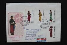 CHINA TAIWAN 1987 FDC Chinese costumes