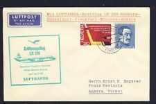 51644) LH FF Germany-Ankara 1.4.61, Sou from Switzerland SHIP POST R!