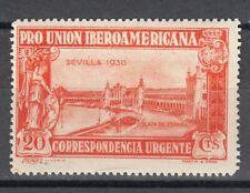 1930 EDIFIL 582* NUEVO CON CHARNELA. PRO UNION IBEROAMERICANA (1219)