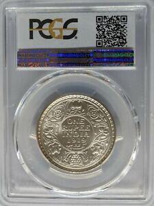 1919 British India Silver Rupee King George V head PGCS Graded MS63 x 1