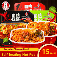CZM Self Heating Hot Pot Chinese Meal Instant Noodle Rice Food Storage Snacks