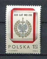 35876) Poland 1974 MNH Civic Militia 1v. Scott #2067