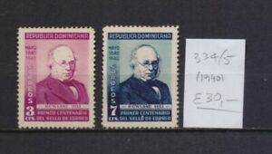 ! Dominican Republic 1940. Stamp. YT#334/335. €30.00!