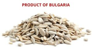 25 gram to 10 KG SUNFLOWER KERNELS - PRODUCT OF BULGARIA - SUNFLOWER SEEDS