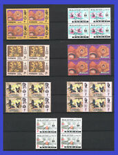 Malaysia, Flower, Buterfly, Block of 4 & Pair MNH Si358