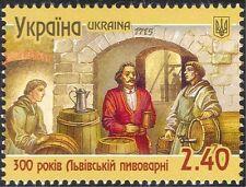 Ucraina 2015 Leopoli birreria/Birra/alcool/Bevande/Business/commerce 1v Set (n44024)