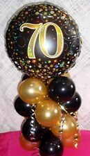 FOIL BALLOON AGE 70 70th BIRTHDAY TABLE DECORATION DISPLAY AIRFILL - HOLOGRAPHIC