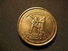 Sri Lanka - 5 Rupee Coin Cricket World Cup - 1996 Champions - 1999