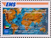 UAE 2019 NEW MNH - joint issue stamp, EMS (Express Mail Service)