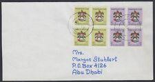 1988 UAE COVER senaya to Germany, coat of arms CREST [cm481]