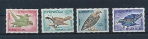 D185896 Birds MNH Laos 1966