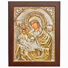 Sterling Silver 925 Greek Orthodox Handmade Byzantine Icon of Panagia Eleousa