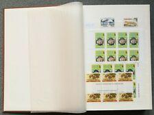 Tansania Tanzania 1985 – 1987 collection mnh / ** Sammlung topics bloc of 8