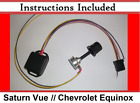 Saturn Vue Chevy Equinox  Electric power steering electronic controller box EPAS photo